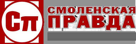 """газета """"Смоленская правда"""""""
