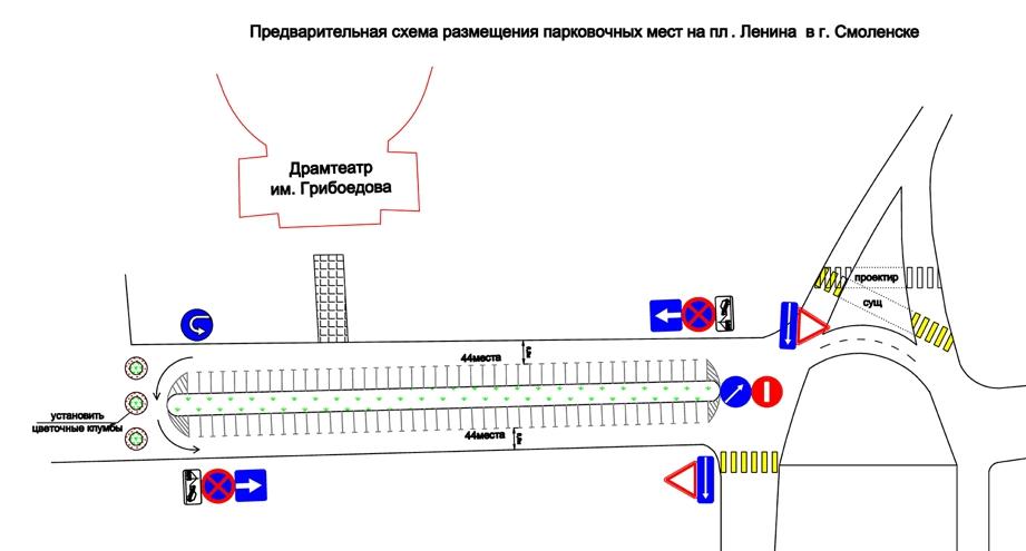 Облагораживание парковки вцентре Смоленска решит интернет-опрос