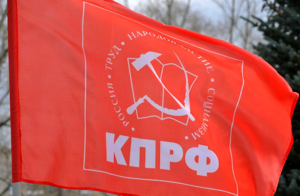 КПРФ уведомила Центризбирком оначале подготовки референдума овозрасте выхода напенсию