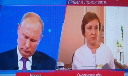 Путин и врач Рославль