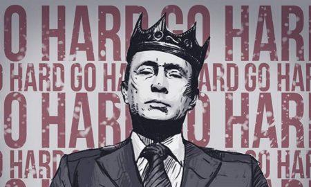 путин царь о народе