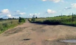 вяземский район дорога