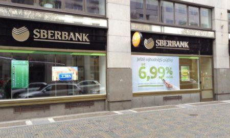 чешский сбербанк