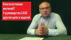 Каравашкин Десногорск