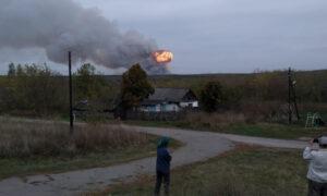 взрыв на складе МО