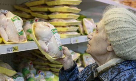 бабушка и цены