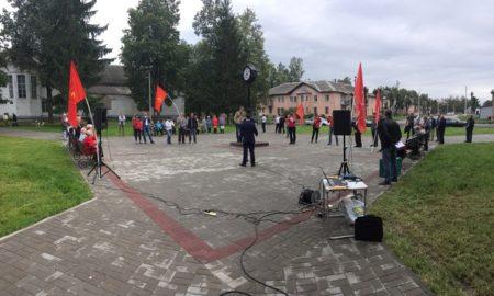 Дорогобуж митинг КПРФ