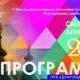 Смоленск день города