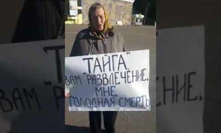пенсионер Сычевка